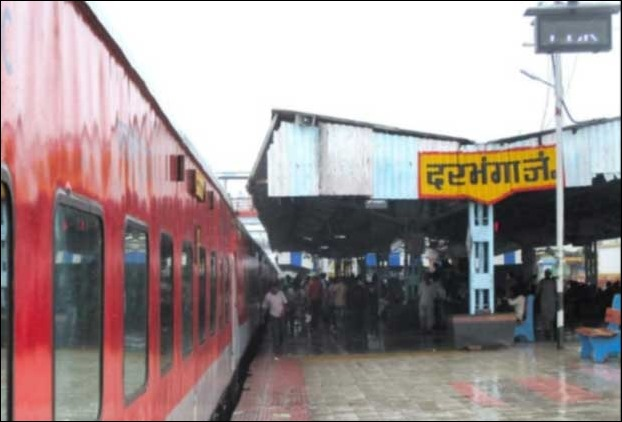 darbhanga_trains_station