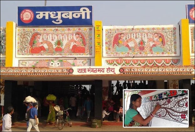 Madhubani town getting painted in Mithila art