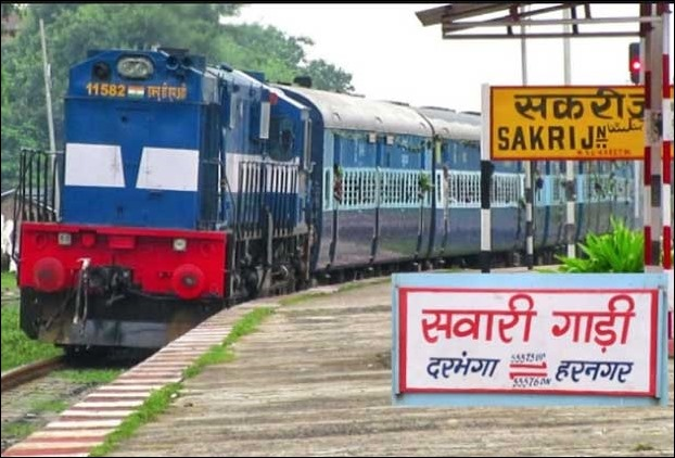 Darbhanga - Harnagar train time table