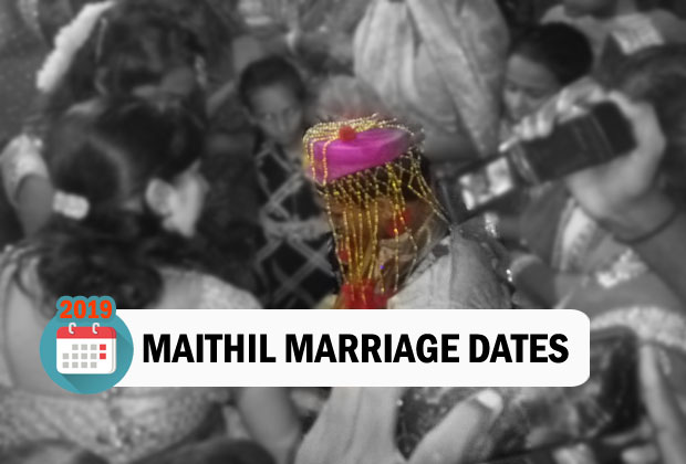 2019 Maithil Brahmin Marriage Dates