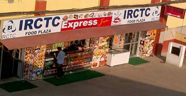 Food Plaza opened at Darbhanga Station by IRCTC