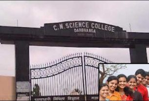 Admission starts in colleges of Darbhanga for Intermediate and Part I courses