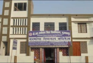 Darbhanga National College near CM Science college