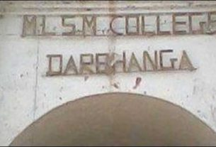 MLSM cutoff list for admission in Isc