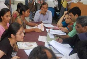 THird counselling dates for BEd 2015 in LNMU may be soon announced