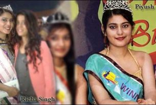 Richa Singh got Miss Bollywood Diva title in the Miss Bihar - 2015 Pageant