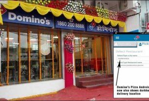 Dominos Pizza's Darbhanga Store was opened near Poonam Cinema at Darbhanga