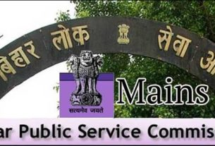 Main Examination of BPSC will begin from July 8