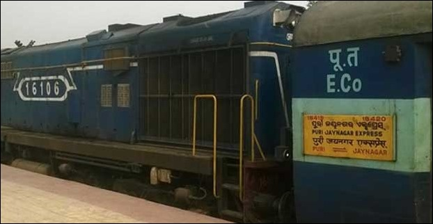 Time Table changes for Jainagar-Puri Express