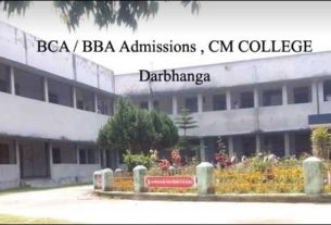 Apply for BBA/BCA Admissions 2017 in CM College Darbhanga