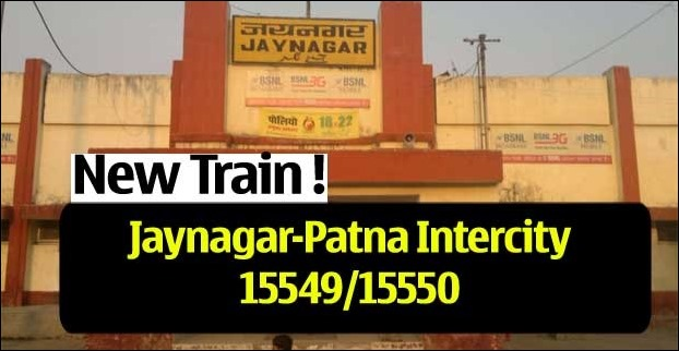 New Express Train For Patna from Darbhanga/Jaynagar