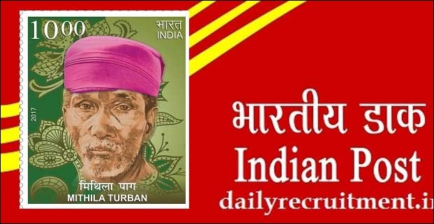 Postal Department issues stamp on PAG of Mithila