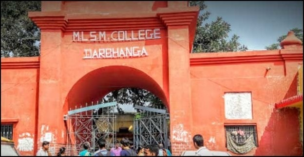 Examination of Career Oriented Courses in LNMU from April 4