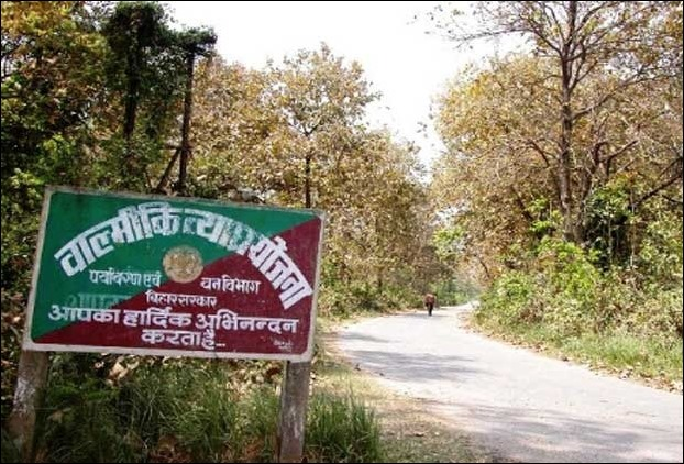 Maoists Infiltration in Valmiki Tiger Reserve