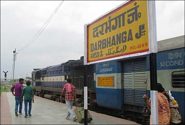 Routes of several Trains from Darbhanga Diverted