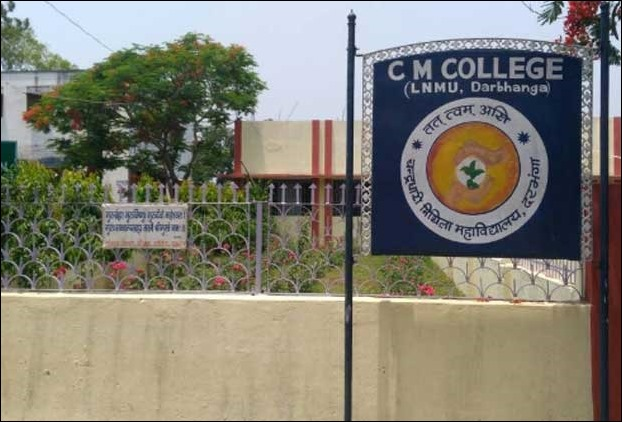CM College will exempt tuition fees from the players