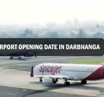 Darbhanga AIrport may start from the mid of year 2019